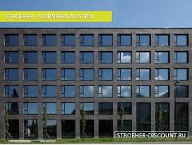 Фасадная плитка для Школы и Университеты - «Dornbirn Austria»