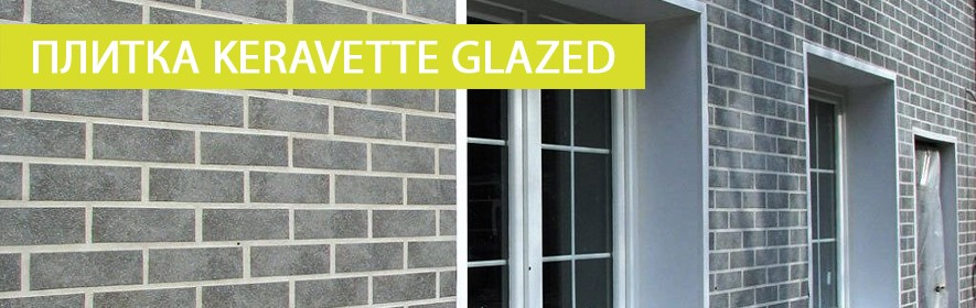 Keravette Glazed