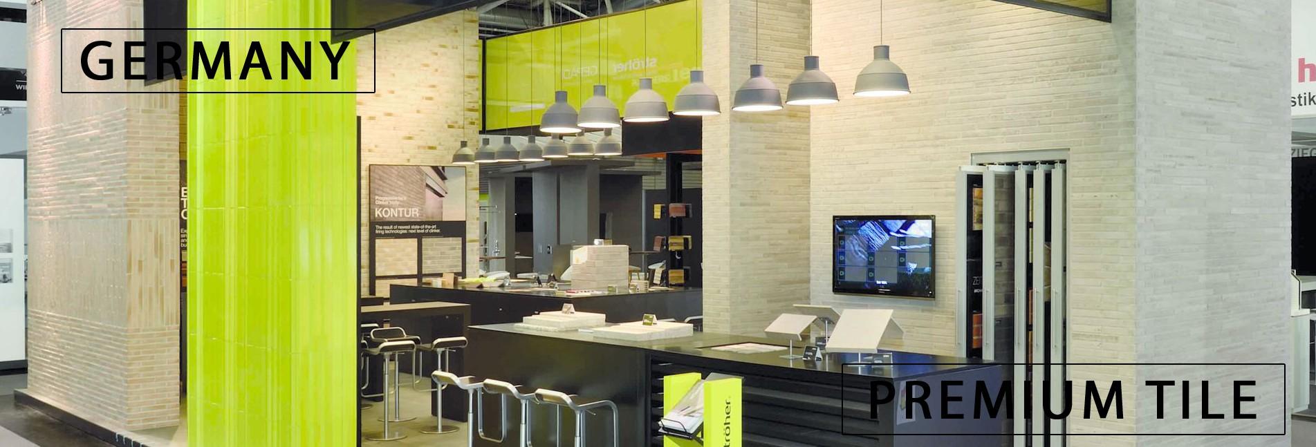 Stroeher Discount Center - Munchen 2017